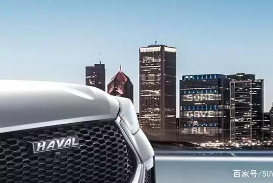 哈弗要做全球专业SUV第一品牌,靠什么打赢出口这局?