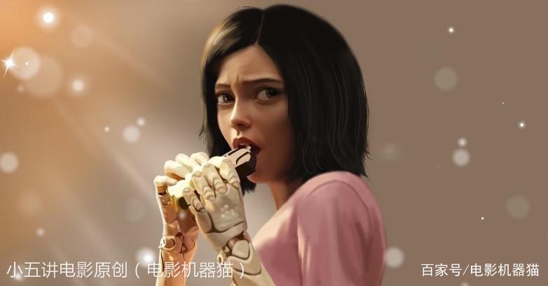 我个人觉得阿丽塔吃到巧克力的时候的表情让人心动,无疑是特效的厉害图片