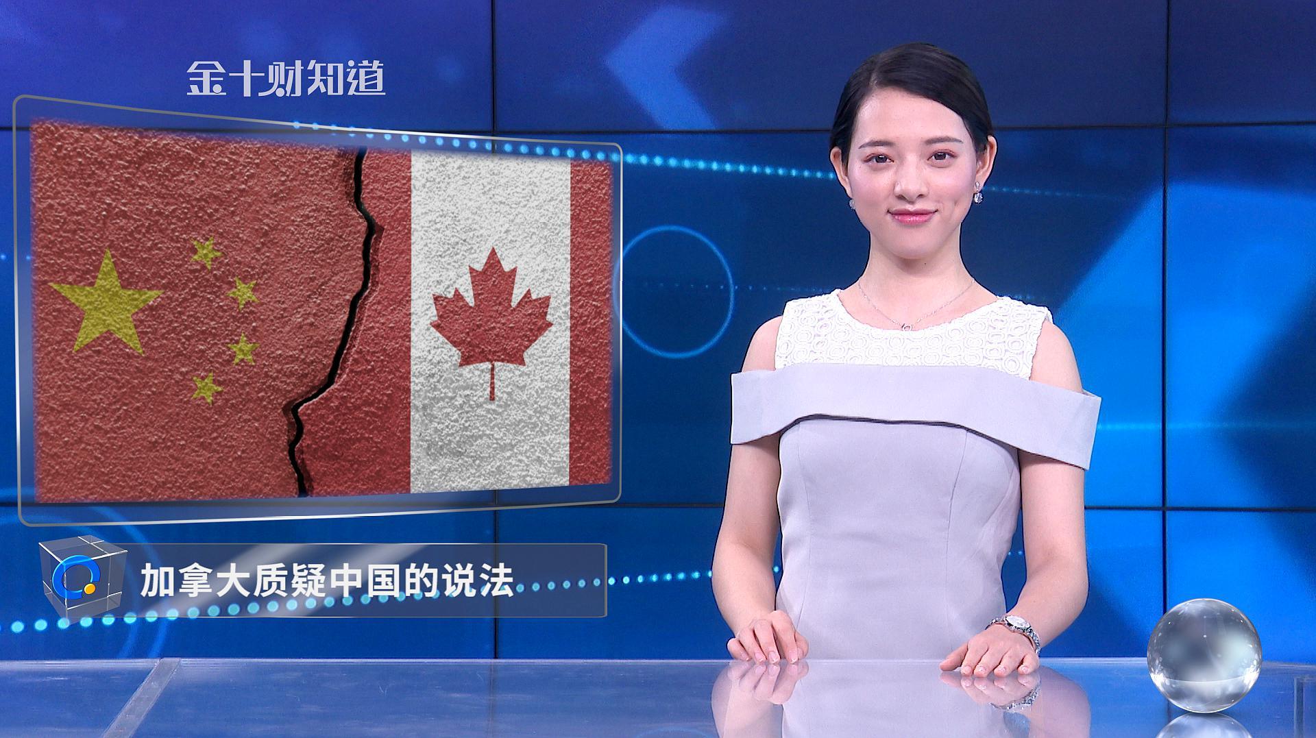 无济于事!加拿大不承认油菜籽质量低质,中国却不打算恢复进口?