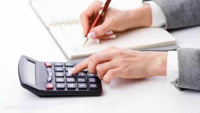 办税 | 4月是税率调整后的第一个月,如何判断本月已经抄税清卡,具体方法看这里!