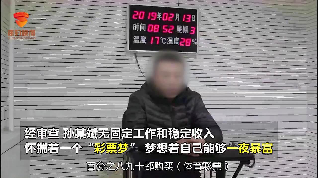 济南警方破获一起诈骗案,男子骗前女友50多万梦想买彩票中大奖!