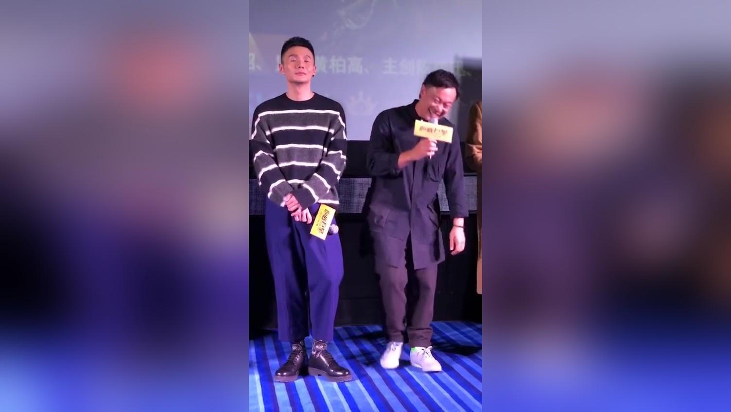 距离一米,贡献了我最强尖叫 「微笑」 卧底巨星 陈奕迅