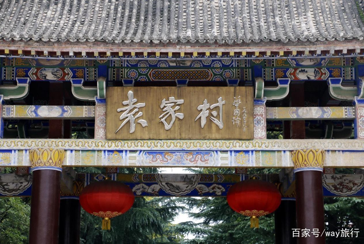 陕西最有名的村,靠吃的拉动当地GDP,村民依靠它创业