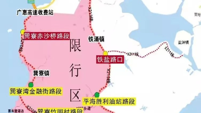 佛山车主注意啦!4月5日起,惠州巽寮、平海等旅游景区限行!