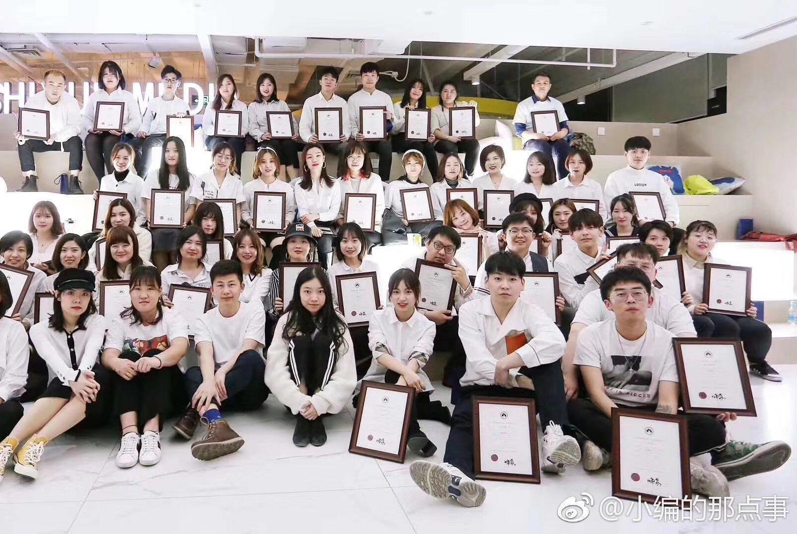 """咪蒙公司正式解散,给员工颁发特殊""""毕业证""""(图)"""