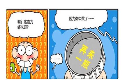 """搞笑漫画:买药还有""""再来一瓶""""?呆头介绍""""千斤小姐""""给糯米团"""