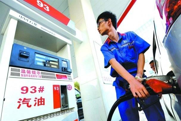 油价新消息:明天24时油价下调没希望了?3月27日汽油、柴油售价