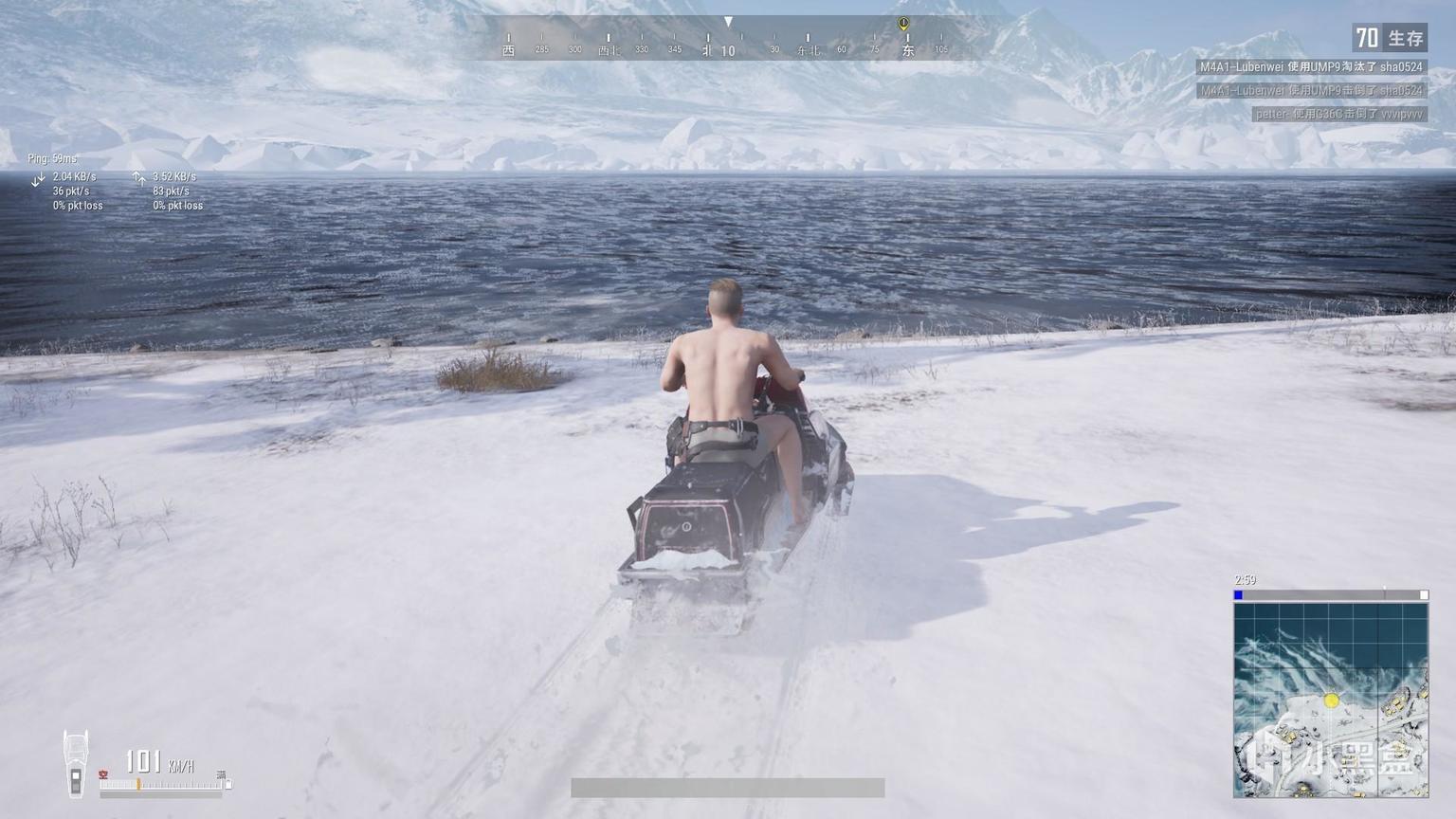 絕地求生新地圖最新更新,游戲驚現恐龍?雪地吉利服圖片