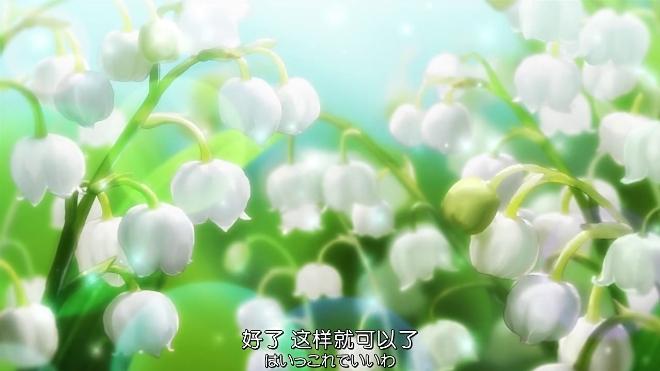 《此花绮谭》柚:小莲真是温柔出色的女孩子