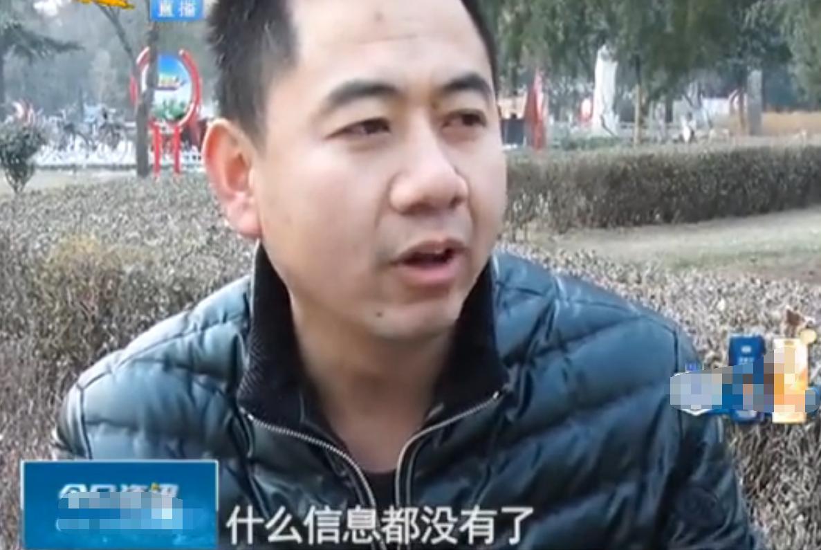 """男子26万元存入银行却""""不翼而飞"""",银行解决要靠""""等"""""""