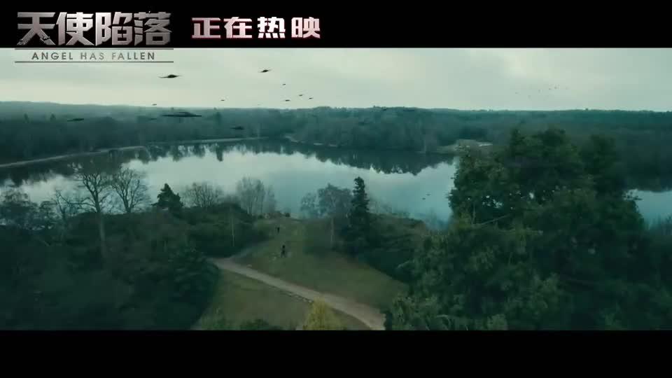 《天使陷落》无人机袭击片段,动作战争、犯罪惊悚、好莱坞