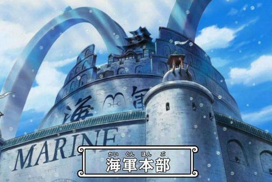 海贼王:本部大将的秘密,候补大将桃兔去哪了?