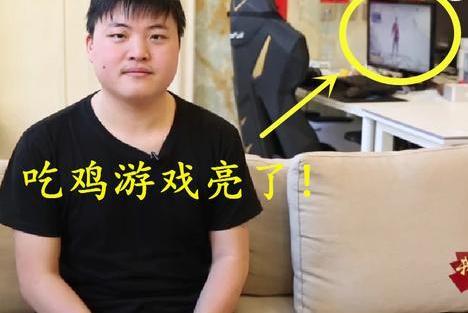 UZI接受人民日报专访,网友喊话王思聪,视频却因一个画面被删除