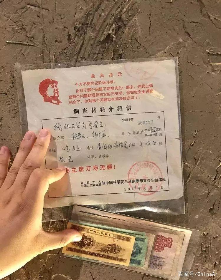 """8个中国最新""""美丽乡村""""民宿庭院 值得一去 推荐 第130张"""