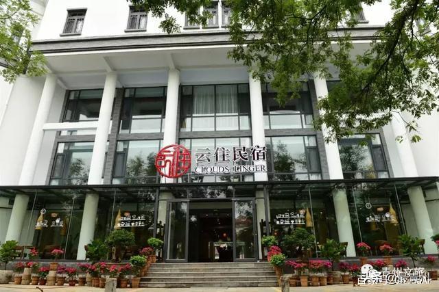 青州10家文艺清新又有情调的民宿推荐 推荐 第24张