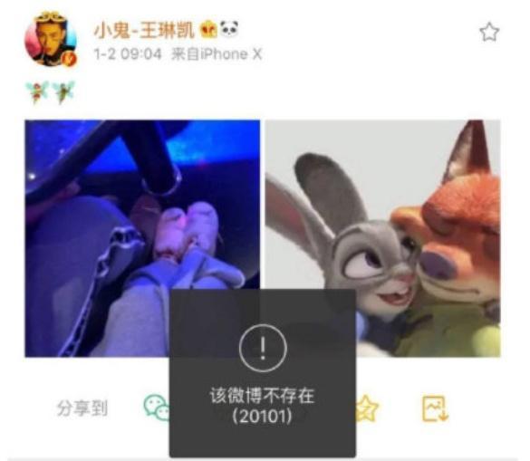 """小鬼手滑""""自曝恋情"""",粉丝脱粉回踩?"""