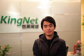"""32岁66亿身家,100%质押股权后,中国最年轻富豪""""有预谋""""失联?"""