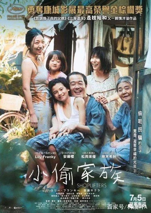本片荣获第71届戛纳电影节金棕榈香港电影有泳池防晒油图片