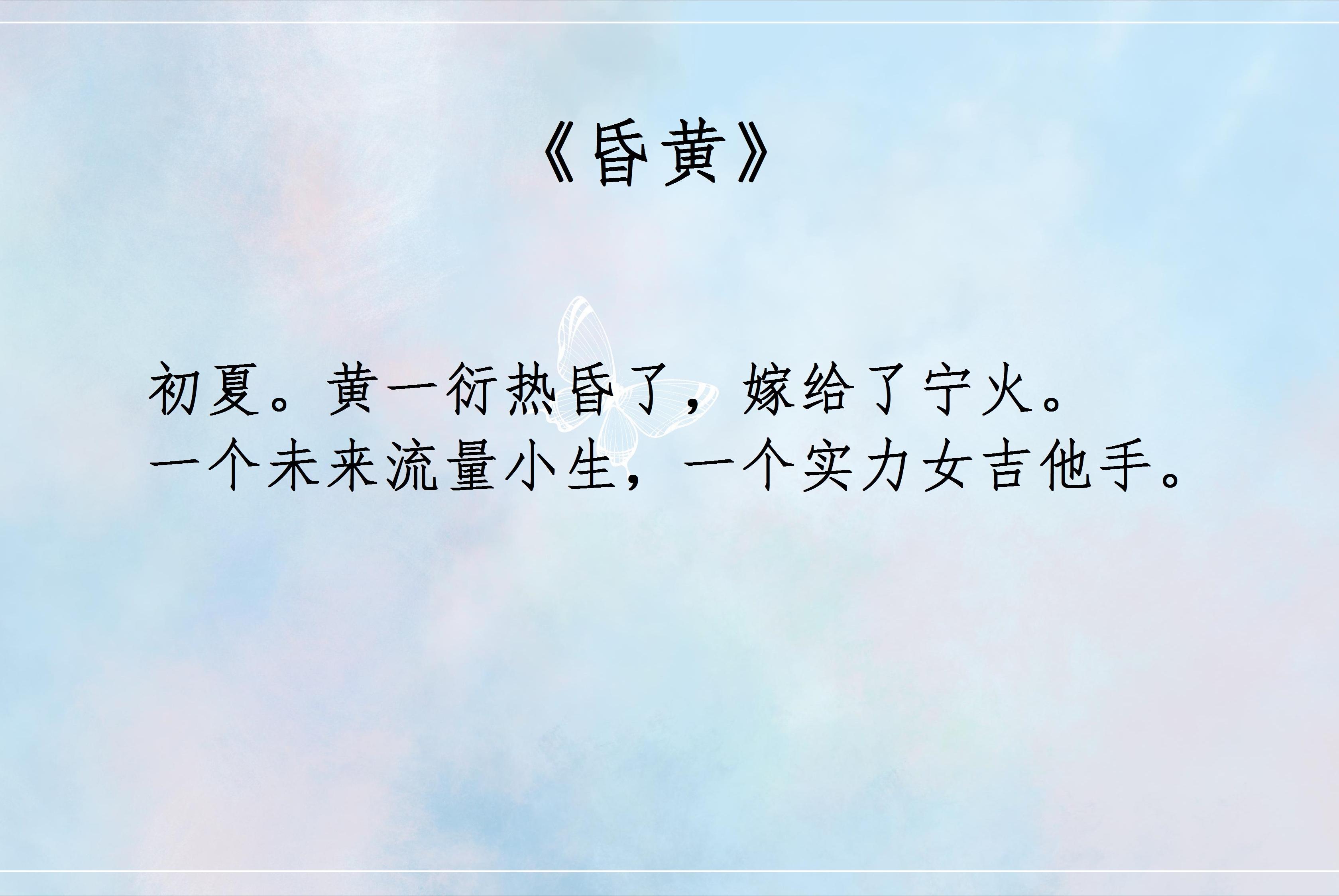 5本婚后文,《阮陈恩静》这一生最幸运的是,以你之名,冠我之姓