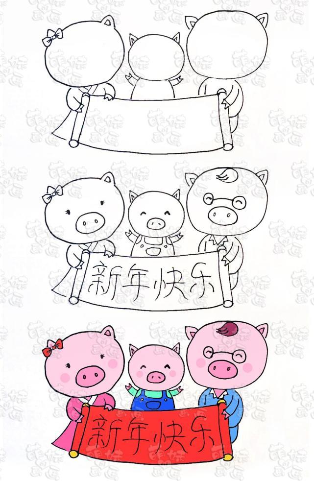 春节学画简笔画——春节手抄报标题,边框,装饰图案绘制技法大全