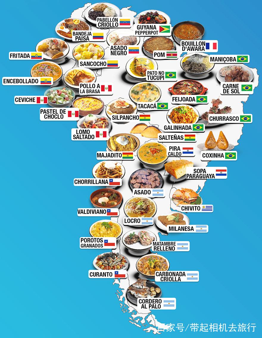最全世界美食地图,中国饺子冠绝世界