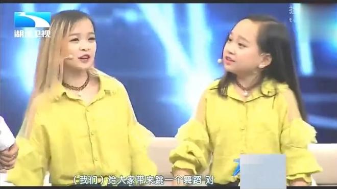 """袖珍小时代组合姐妹谎报身高,舞台上的一段舞蹈像""""爷孙""""尬舞!"""