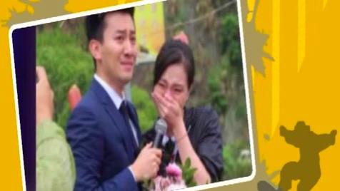 「娱乐」花少2未播视频许晴被冤枉 吴敏霞含泪接受男友张效诚求婚