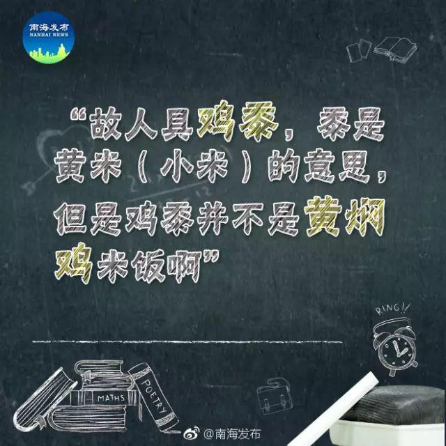 笑喷!中学老师魔性朗诵《将进酒》,网友:有这样的老师上课绝不睡觉!