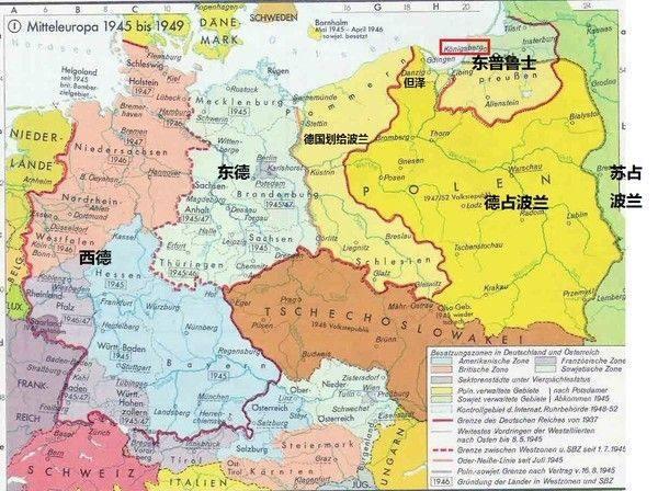 """德国最早的""""首都"""",如今却是俄罗斯的州,可能永远也要不回来了-"""