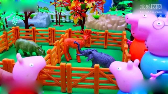 小猪佩奇动物园 粉红猪小妹认识小动物
