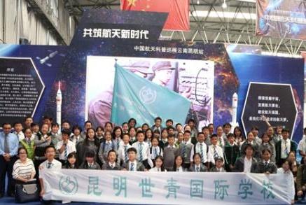 IB世界学校 昆明世青国际学校获国际文凭组织授权