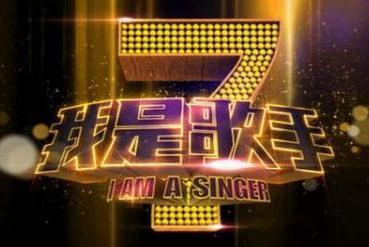 《歌手》首战就惨遭淘汰的3位选手,个个都很牛,李荣浩上榜!