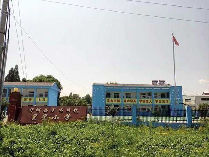 10年走出93名大学生,安徽小村庄变高考村,举全村之力修希望小学
