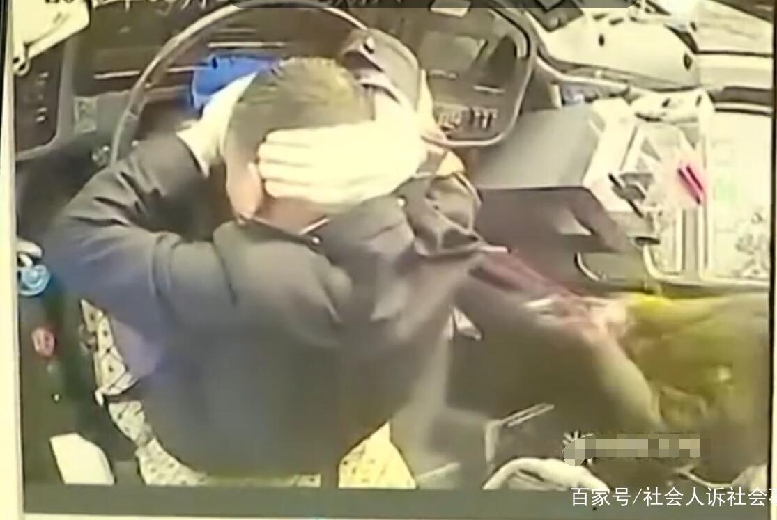 公交司机被乘客打的送进医院,为何下此重手?公交公司说出了实情