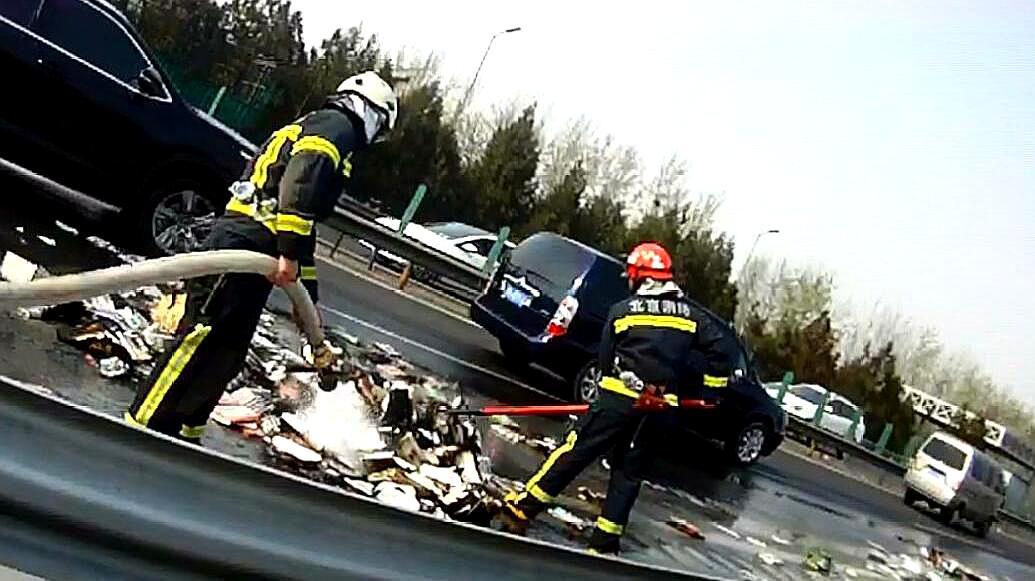 北京六环路上撒满起火书籍!都怪司机的骚操作!