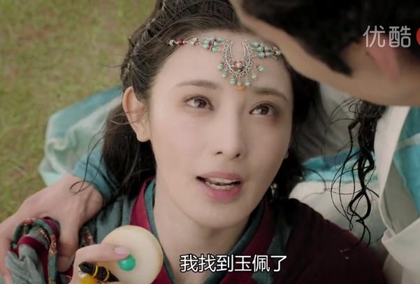 《东宫》曲小枫为李承鄞找回亡母的玉佩,李承鄞第一次