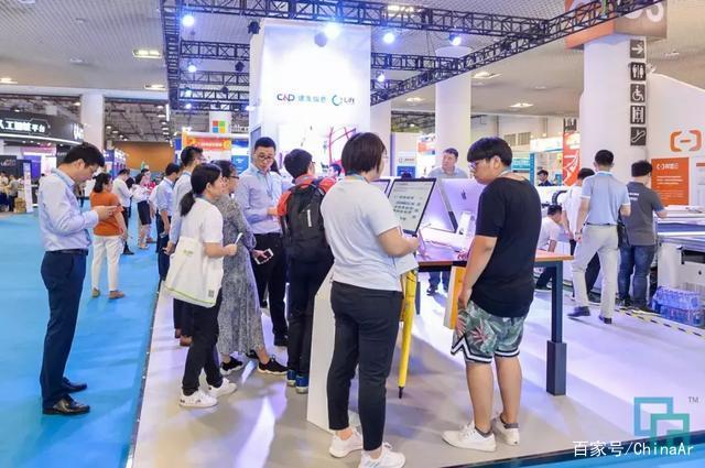 3天3万+专业观众!第2届中国国际人工智能零售展完美落幕 ar娱乐_打造AR产业周边娱乐信息项目 第3张