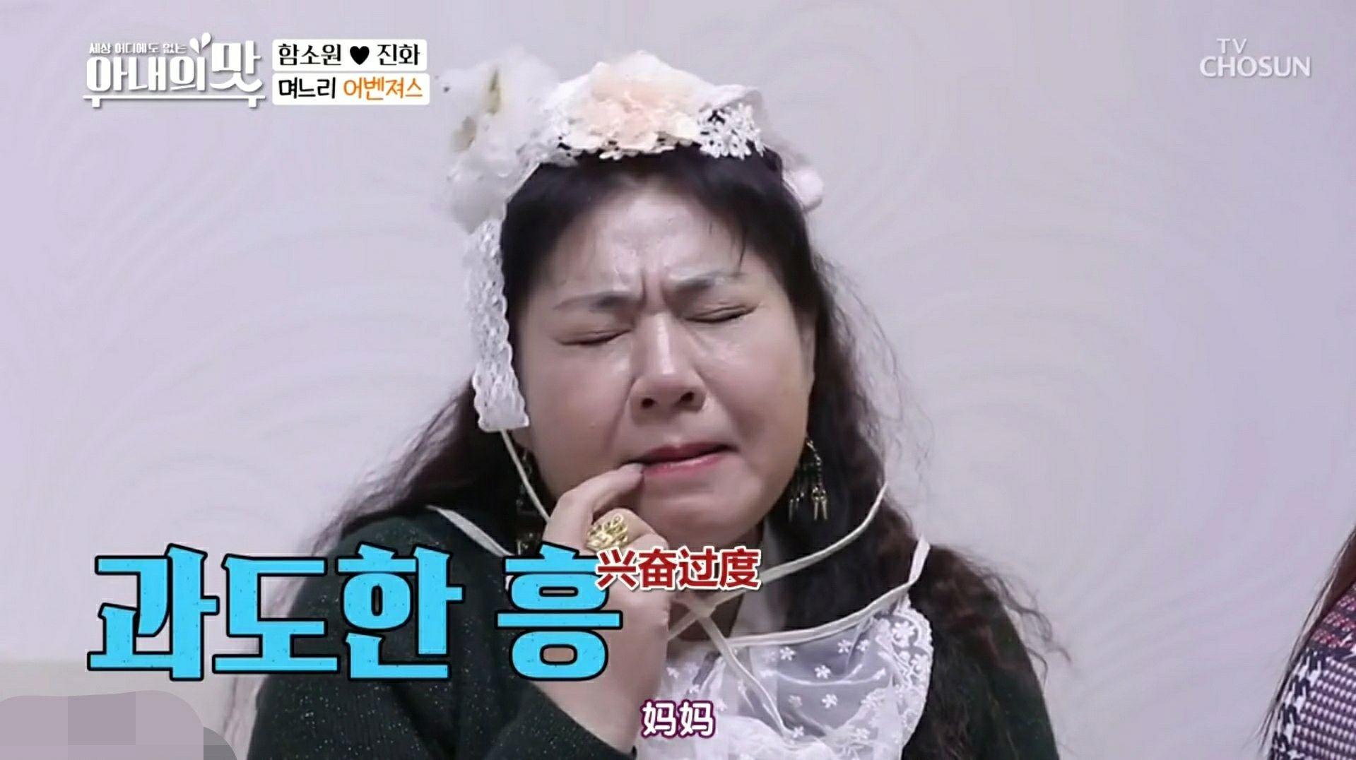 咸素媛婆婆戴孙女帽子和发卡,卖萌搞怪,被搞笑女星推荐录节目!