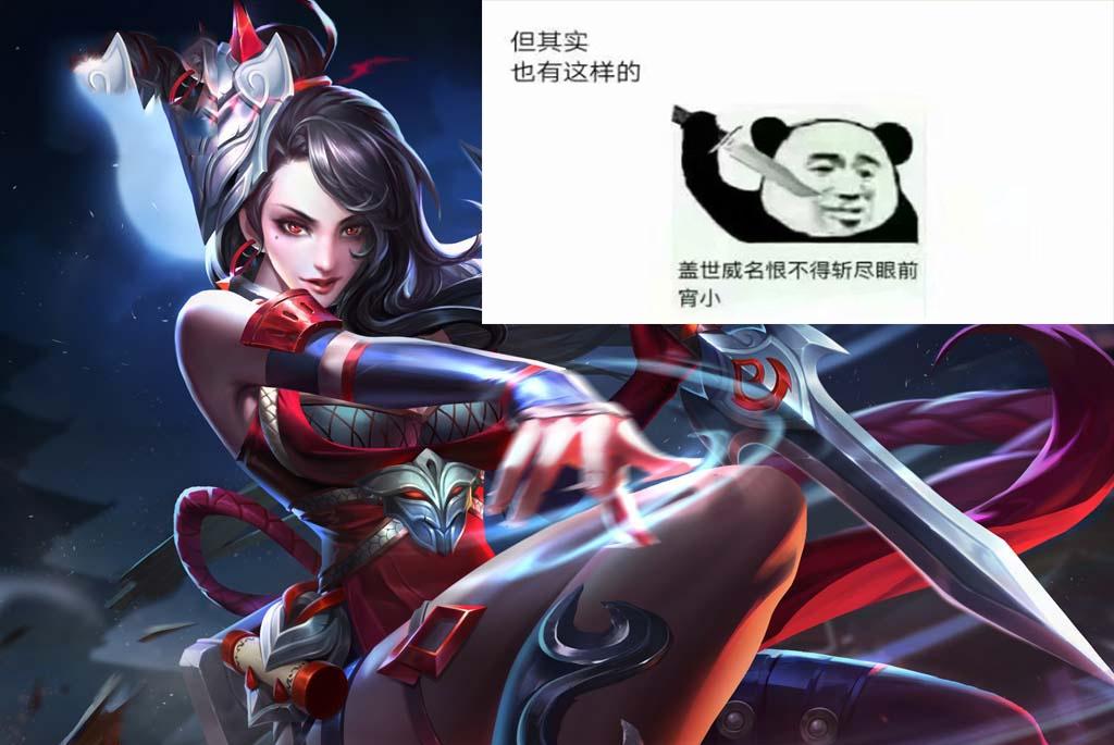 王者荣耀:女玩家内心的真实想法,网友表示她们适合玩花木兰!