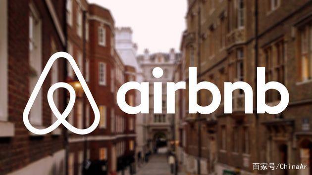 爱彼迎(Airbnb)这家民宿巨头2019年业绩激增 头条 第1张