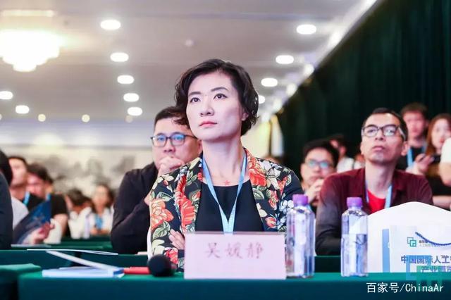 3天3万+专业观众!第2届中国国际人工智能零售展完美落幕 ar娱乐_打造AR产业周边娱乐信息项目 第70张