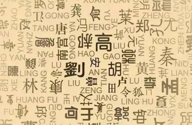 姬姓的后人,为何分为了于姓和耿姓?百家姓中姓氏的来源是什么?