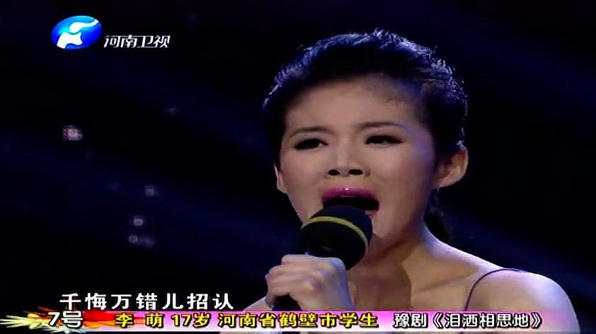 大学生李萌上演豫剧《泪洒相思地》选段,一开嗓就赢来阵阵掌声
