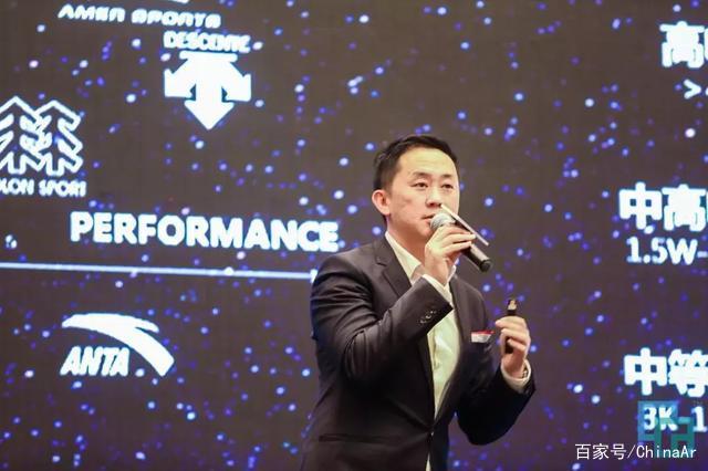 3天3万+专业观众!第2届中国国际人工智能零售展完美落幕 ar娱乐_打造AR产业周边娱乐信息项目 第44张