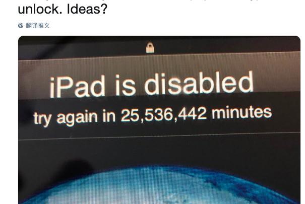 3岁熊孩子反复输错密码,iPad被锁了近半个世纪