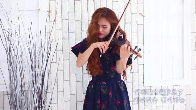 韩国电子小提琴演奏家赵雅兰作品:恋人啊「五轮真弓作品」