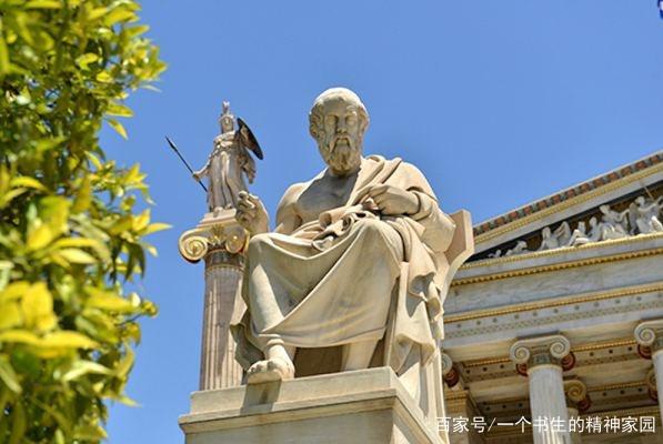 亚里士多德:最高尚最持久的幸福