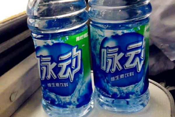 """中国的""""山寨""""饮料!""""六亿核桃""""敢喝吗?网友:说出来都是泪"""