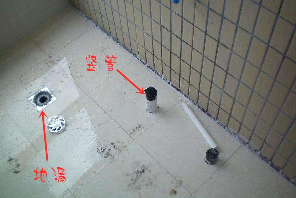 新房装修,都有哪些地方需要做防水?防水高度怎么确定?