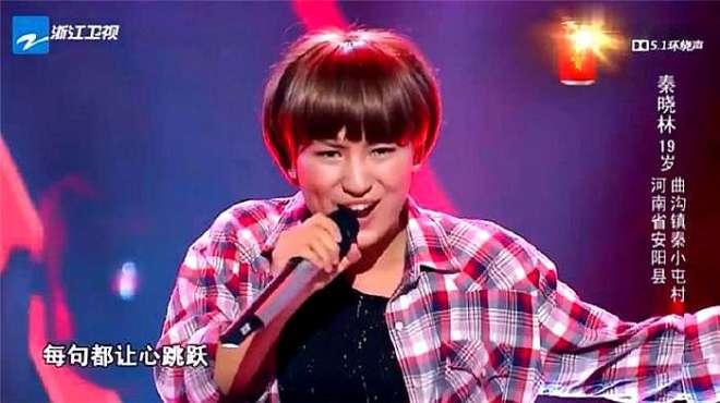 中国好声音:小镇女孩一首《火》,唱得如此狂野,导师纷纷转身!